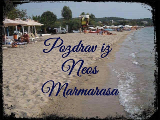 Neos Marmaras plaža
